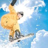 Як навчитися стрибати на сноуборді