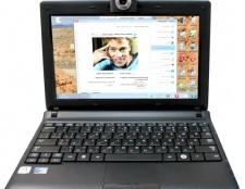 Як використовувати фотокамеру як веб-камеру