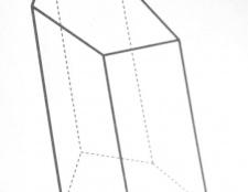 Як знайти площу основи призми