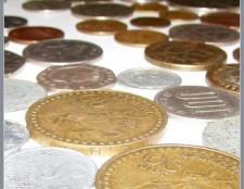 Як оцінити вартість монети