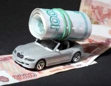 Як оплатити штраф без квитанції