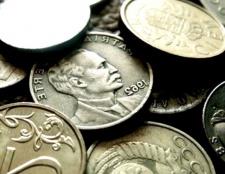 Як визначити стан монети