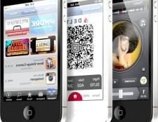 Як відформатувати iphone