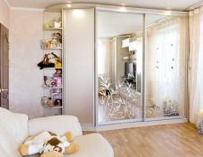 Як поставити меблі в маленькій кімнаті