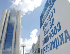 Як придбати акції Газпрому