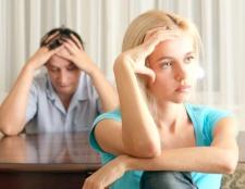 Як урізноманітнити відносини