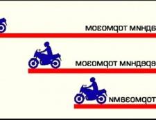 Як гальмувати мотоцикл
