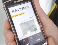 Як підписати сертифікат для смартфона
