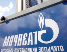 Як заробити на акціях Газпрому