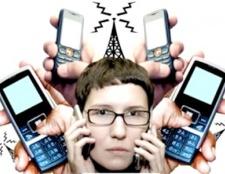 Як визначити місцезнаходження людини за номером телефону