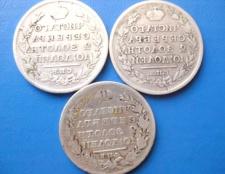 Як купувати монети